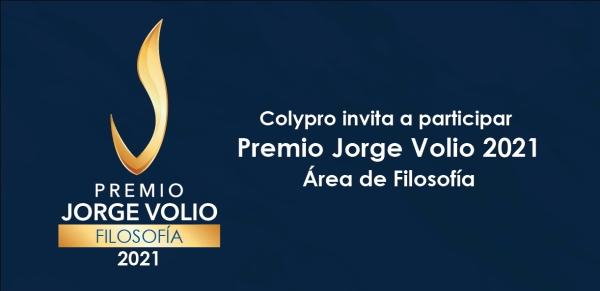 premio_jorge_volio-2